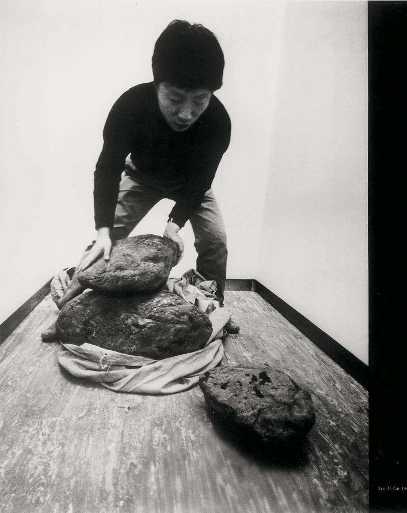 Lee Ufan, Gallery Shinjuko, Tokio 1969.