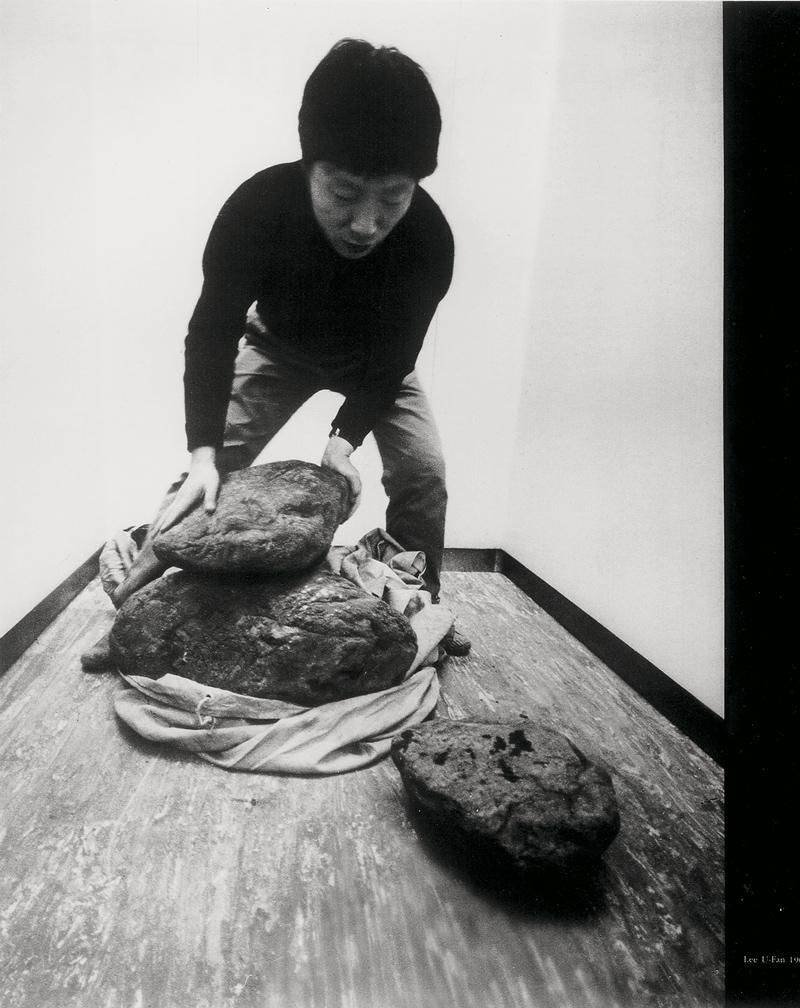 Lee Ufan, Gallery Shinjuko, Tokio 1969.