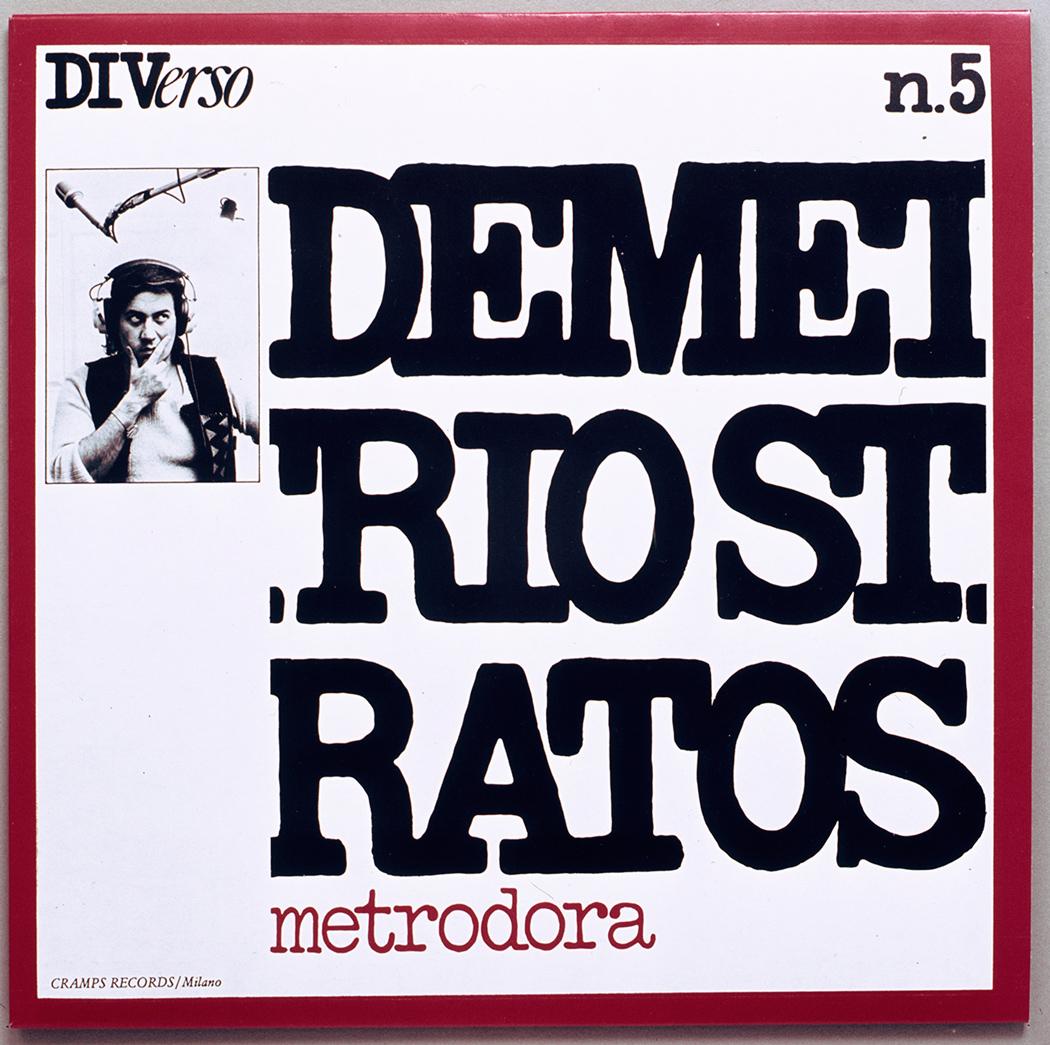 Copertina disco di Demetrio Stratos, grafica di Gianni Sassi