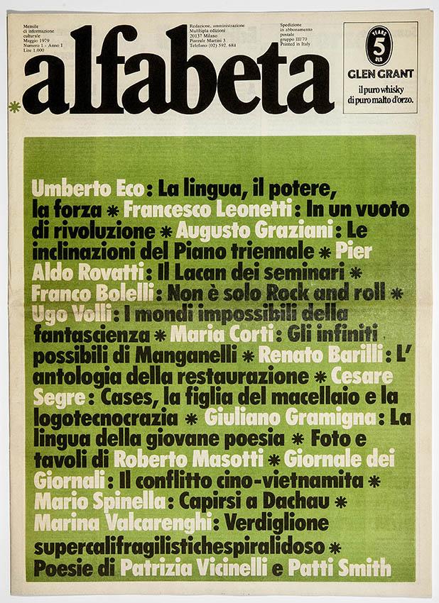 Copertina mensile Alfabeta, grafica di Gianni Sassi